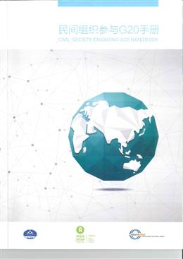 Handbook for Civil Society to Engage with G20